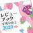 レビューブック管理栄養士2020