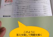 【7月2日発売!!】最新版『QB』の特徴と...